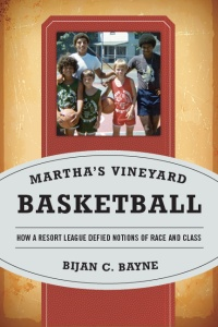 Martha'sVineyardBBall1 (2)